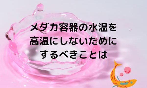 suion