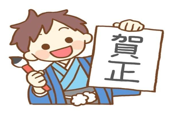 huyuyasumi